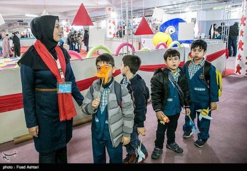 جشنواره ملی اسباب بازی