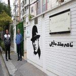 مراسم رونمایی از کتاب خاطرات ناصر ملک مطیعی