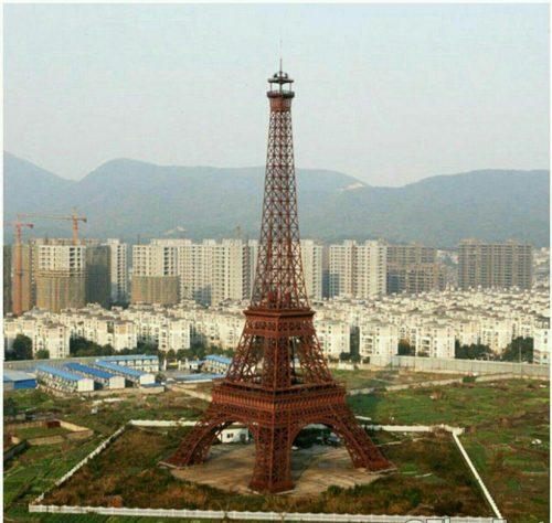 برج ایفل چینی