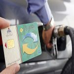 تمدید مهلت ثبت نام کارت سوخت المثنی