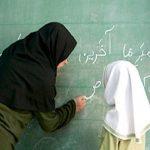 شرایط استخدام معلمان حق التدریس و پیش دبستانی