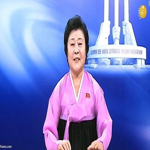 پایان کار بانوی صورتی پوش کره شمالی با تلویزیون