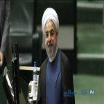 حسن روحانی در جلسه تقدیم لایحه بودجه ۹۸ به مجلس