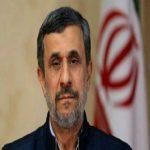 توهین حامیان احمدی نژاد به جامعه معلولین + عکس