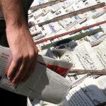 توهین عجیب روزنامه هتاک به رهبر انقلاب اسلامی