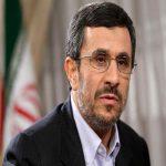 احمدی نژاد رئیس جمهوری فرانسه را نصیحت کرد!