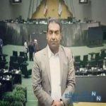 نماینده جنجالی مردم سراوان در جلسه مجلس