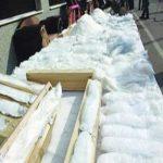 کشف مواد مخدر از کفش یک مسافر در فرودگاه بندر عباس