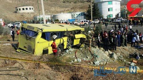 حادثه مرگبار اتوبوس