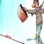 اعلام متناقض آمار خط فقر در تهران