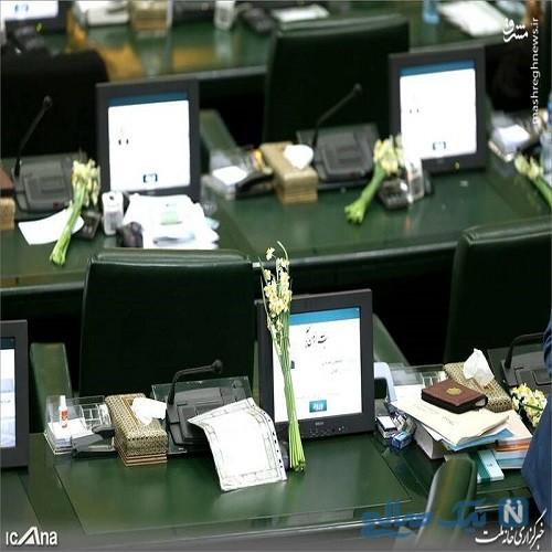 اقدام جالب و نمادین نماینده کازرون در مجلس شورای اسلامی