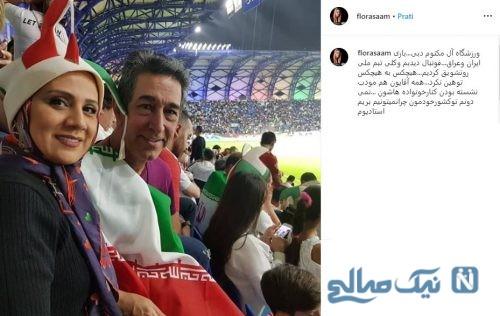 بازیگر زن ایرانی با همسرش
