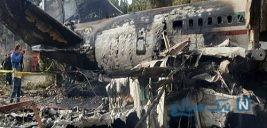 تصویری از انتقال بقایای هواپیمای بویینگ ۷۰۷