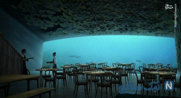 رستوران عجیب