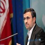 عکس دیده نشده از محمود احمدی نژاد و فرزندانش