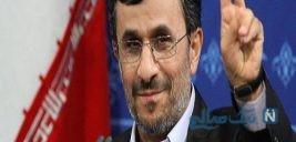 عکس احمدی نژاد در چالش عکس ۱۰ ساله !