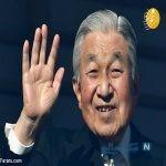 تصاویری از تنها امپراتور جهان در جشن سال نو میلادی