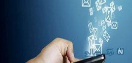 خبر جدید آذری جهرمی از قطع پیامک های تبلیغاتی مزاحم