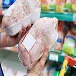قیمت مرغ در بازار امروز چند است؟
