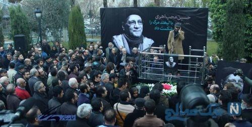 تشییع جنازه حسین محب اهری