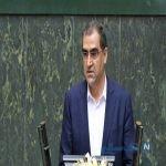 پذیرش استعفای وزیر بهداشت و انتصاب سرپرست جدید توسط رییس جمهور