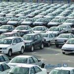 تحویل خودروهای پیش فروش شده وعده ی مسئولین