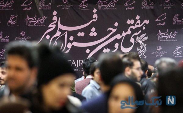 تصویری از اشتباه عجیب در اعلام برندگان جشنواره فیلم فجر ۹۷