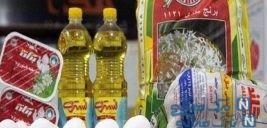 آدرس اینترنتی جدید برای جاماندگان بسته حمایتی دولت
