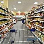 تصویری از اعتراض به افزایش قیمت مواد غذایی