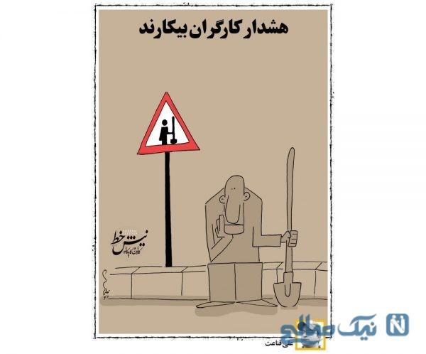 تابلوی راهنمایی رانندگی