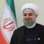 دلیل متوقف شدن طرح استیضاح رئیس جمهور حسن روحانی