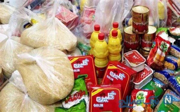 جاماندگان بسته حمایتی