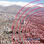 ماجرای شنیدن صدای مهیب در سرابله استان ایلام