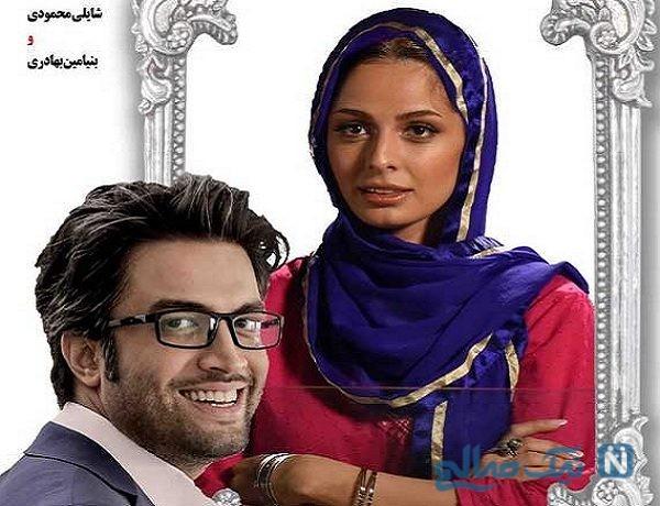 عکس بنیامین بهادری و همسرش شایلی محمودی در ولنتاین