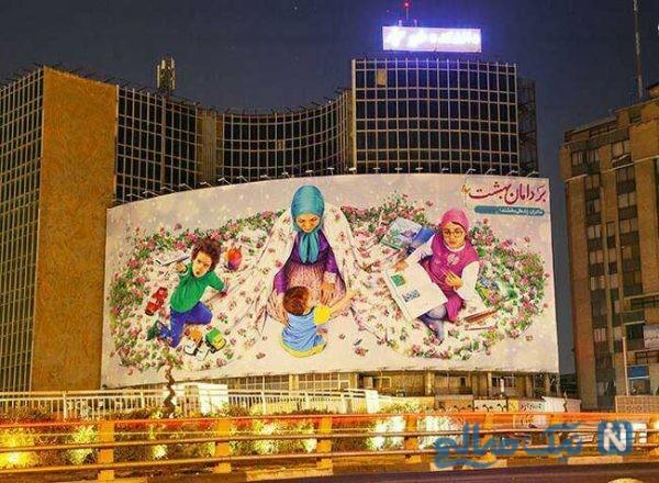 دیوارنگاره میدان ولیعصر تهران