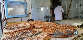 تصویری از یک نانوایی زنانه در اصفهان!