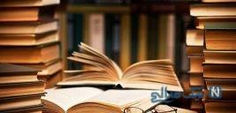 کتاب قدیمی و خاص که در شش جهت مختلف باز و خوانده می شود! + تصاویر