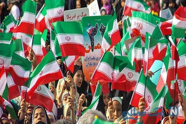 نوه و فرزند رهبر انقلاب اسلامی در راهپیمایی ۲۲ بهمن ۹۷ + عکس