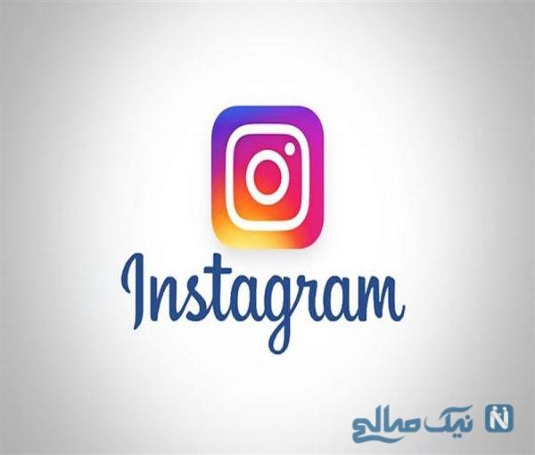 قانون جدید حذف عکس از اینستاگرام