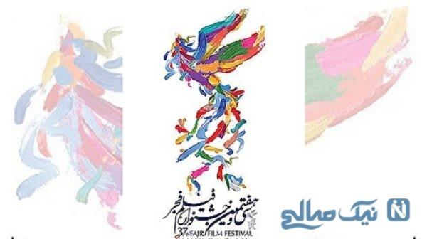 نامزدهای جشنواره فیلم فجر 97