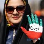 پوشش متفاوت زنان در راهپیمایی ۲۲ بهمن ۹۷ + تصاویر