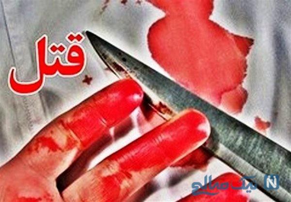 کشتن فجیع زن جوان ایرانی در خاک آلمان