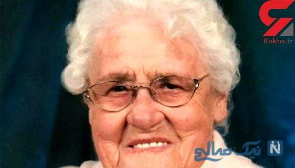 آگهی ترحیم مادر بزرگ