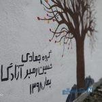 تصاویری از اردوی جهادی طلاب خارجی در ایران