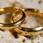 جایزه ازدواج با دختر میلیاردر تایلندی