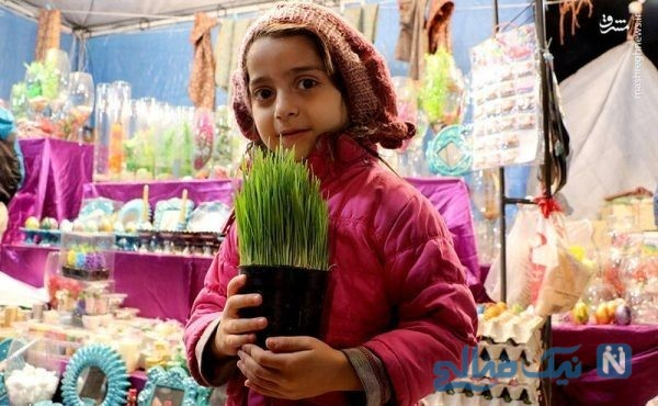 استقبال از عید نوروز