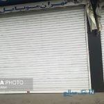 واکنش آذری جهرمی به اعتصاب موبایل فروشان تبریز