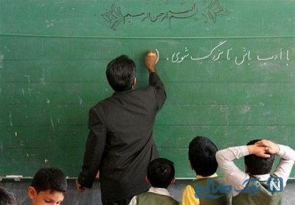 افزایش حقوق معلمان