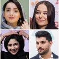 اکران خصوصی فیلم ژن خوک با حضور خانواده سهیلی