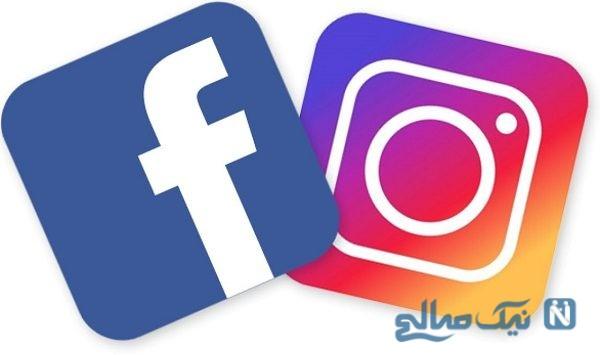 اینستاگرام و فیسبوک از دسترس کاربران فضای مجازی خارج شدند!